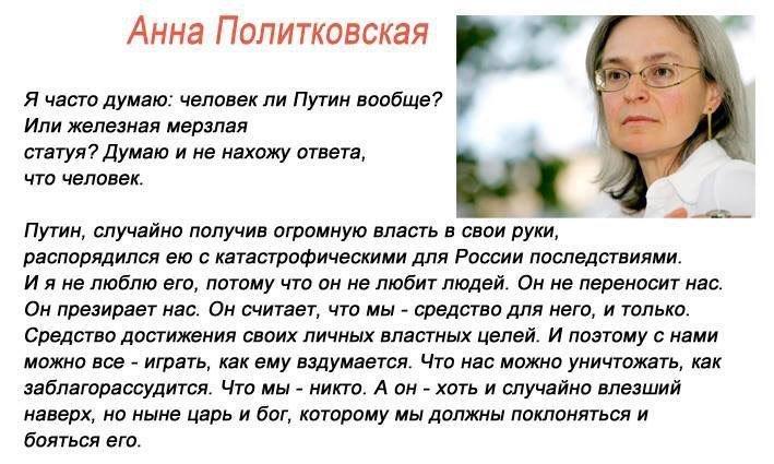 """Обвинять Россию в затягивании """"украинского кризиса"""" недопустимо. Это приведет к ухудшению ситуации на европейском континенте, - Путин - Цензор.НЕТ 8591"""