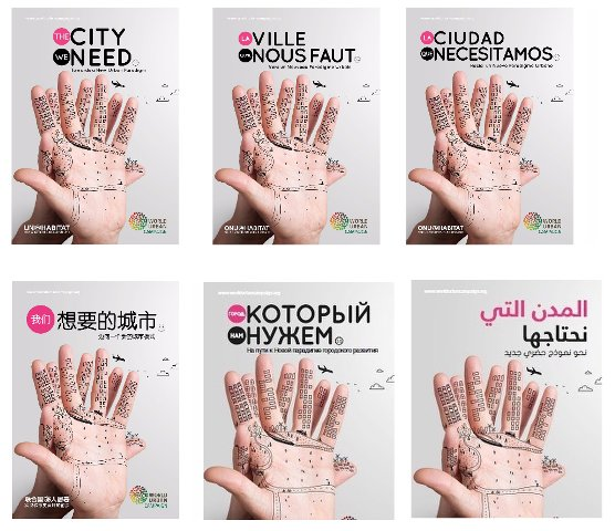 #TheCityWeNeed is now available in all official @UN languages. Download now https://t.co/NoVORLJTqg @urbancampaign https://t.co/Vt1kNyMYPs
