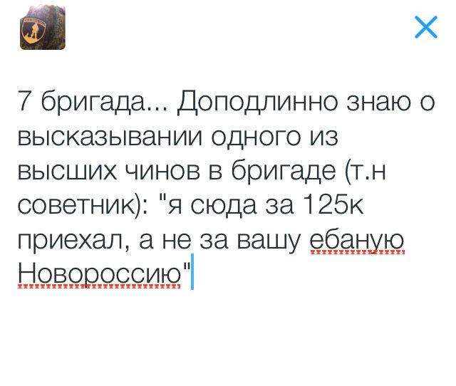 Убийства на оккупированном Донбассе стали нормой жизни. Боевики застрелили девушку в Макеевке, похитив автомобиль и ценные вещи, - Аброськин - Цензор.НЕТ 3086