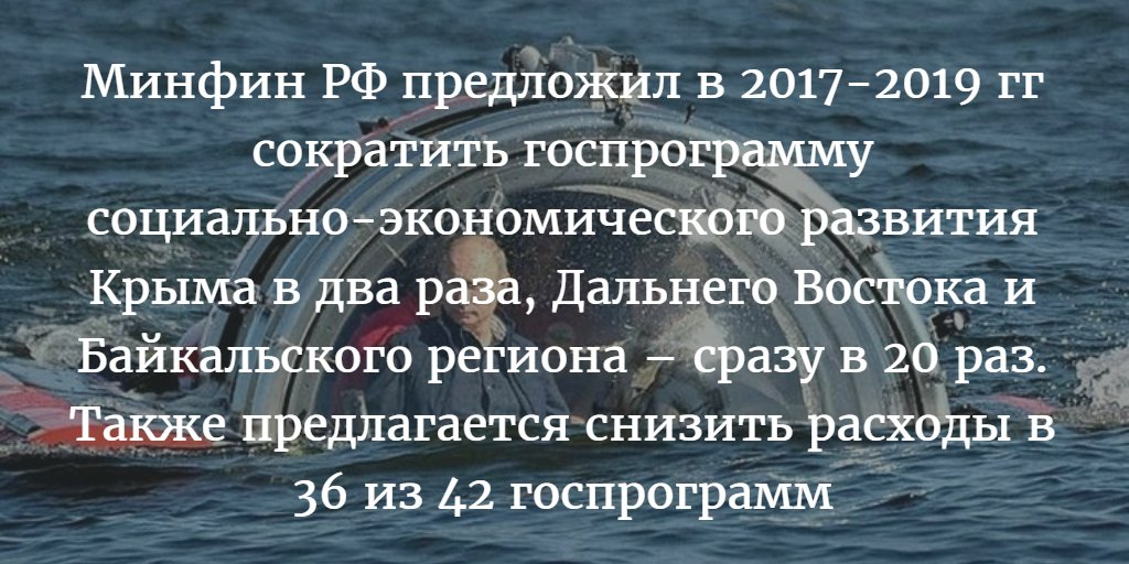 Кабмин не планирует сокращать расходы на соцпрограммы в 2017 году, - Розенко - Цензор.НЕТ 5090