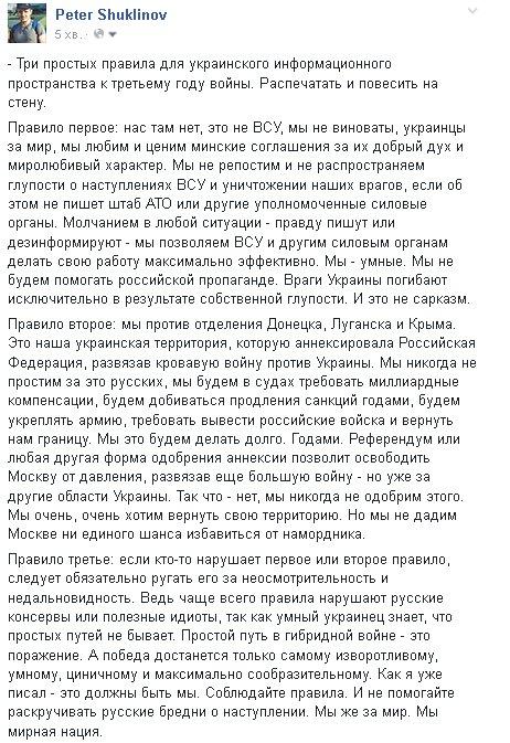 """""""Если кто-то говорит, что минские соглашения - это успех, то он не замечает убитых украинцев"""", - глава Минобороны Польши - Цензор.НЕТ 1288"""