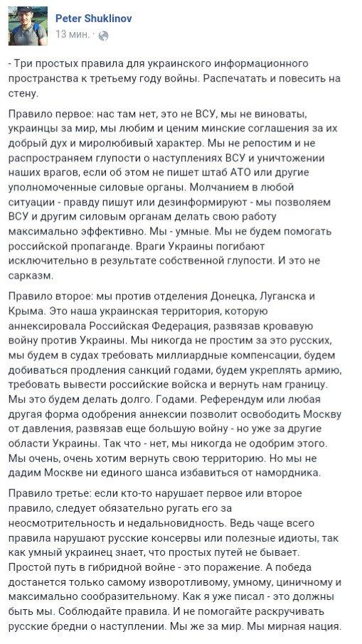 """ОБСЕ обвинила боевиков во лжи: Миссия не согласовывала никакого """"разминирования"""", во время которого были захвачены восемь террористов - Цензор.НЕТ 7064"""
