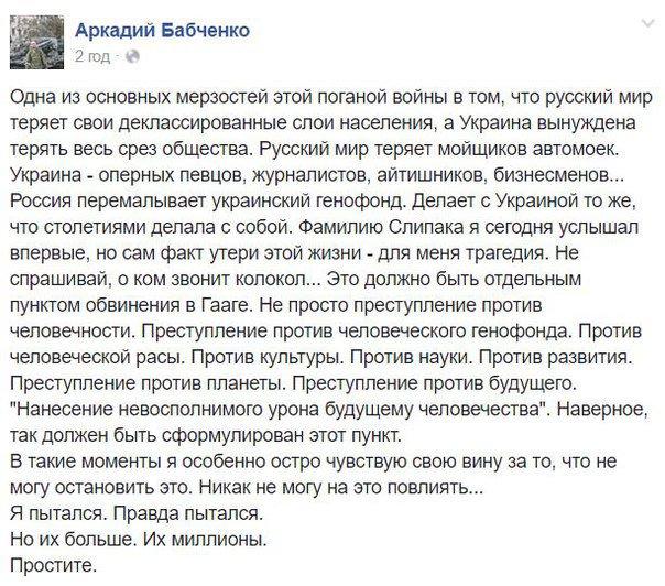 Россия перебросила на оккупированный Донбасс 7 грузовиков с личным составом, большую партию военной техники, боеприпасов и топлива, - ГУР Минобороны - Цензор.НЕТ 4502
