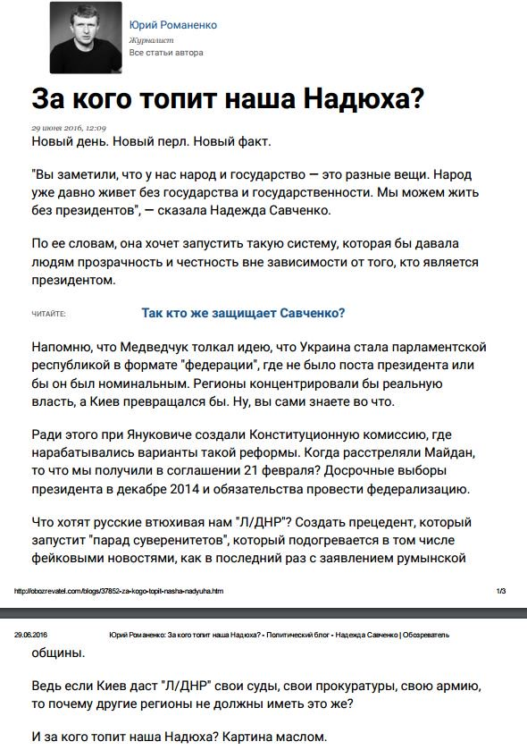 """""""К монетизации субсидий мы сегодня не готовы"""", - Рева - Цензор.НЕТ 7373"""