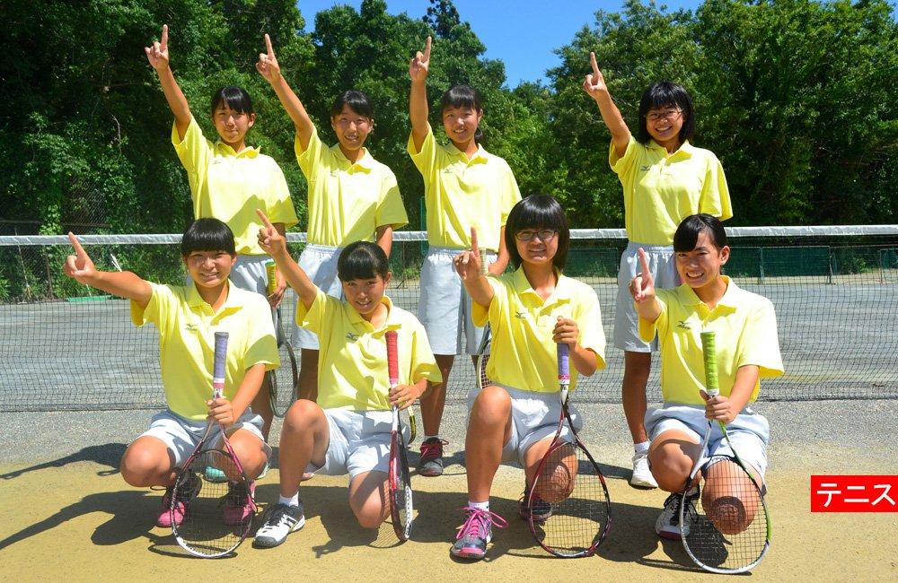 湖東中学校 hashtag on Twitter