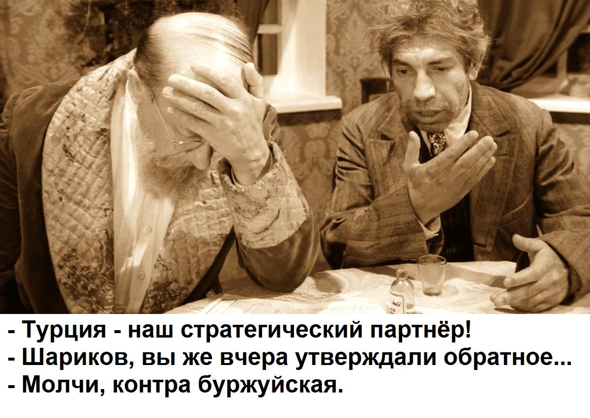 Порошенко назвал Эрдогана большим другом Украины - Цензор.НЕТ 5591