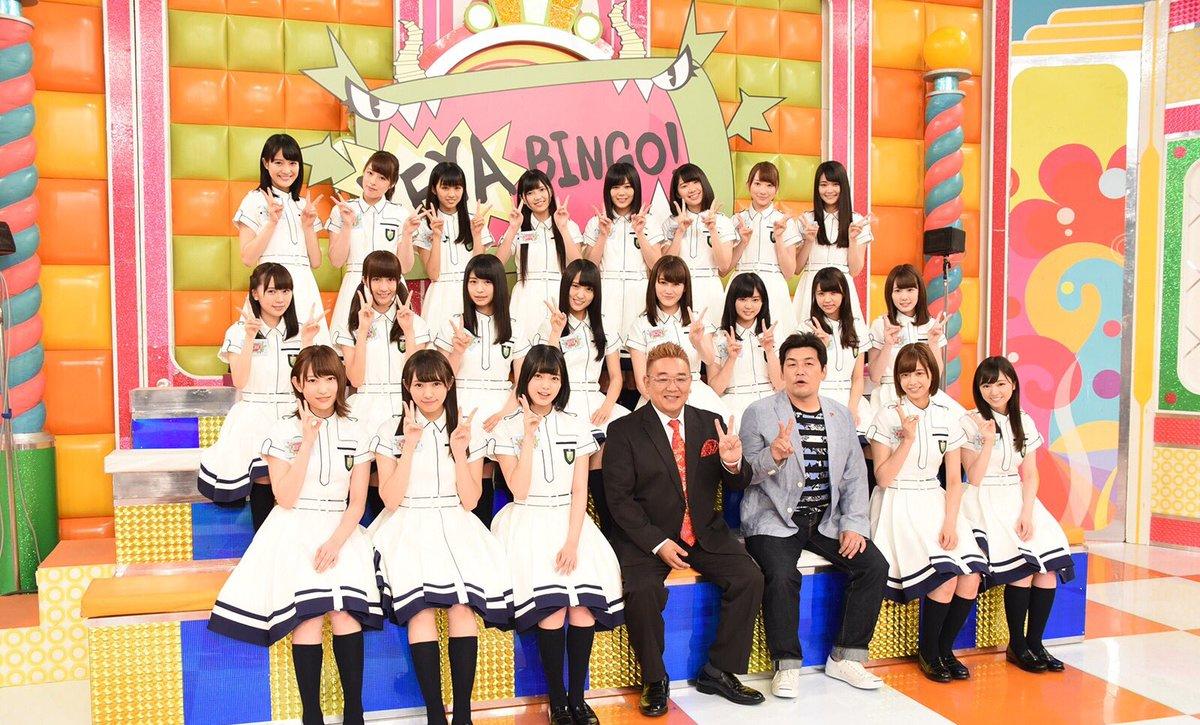 欅坂46「KEYABINGO!」がスタート...