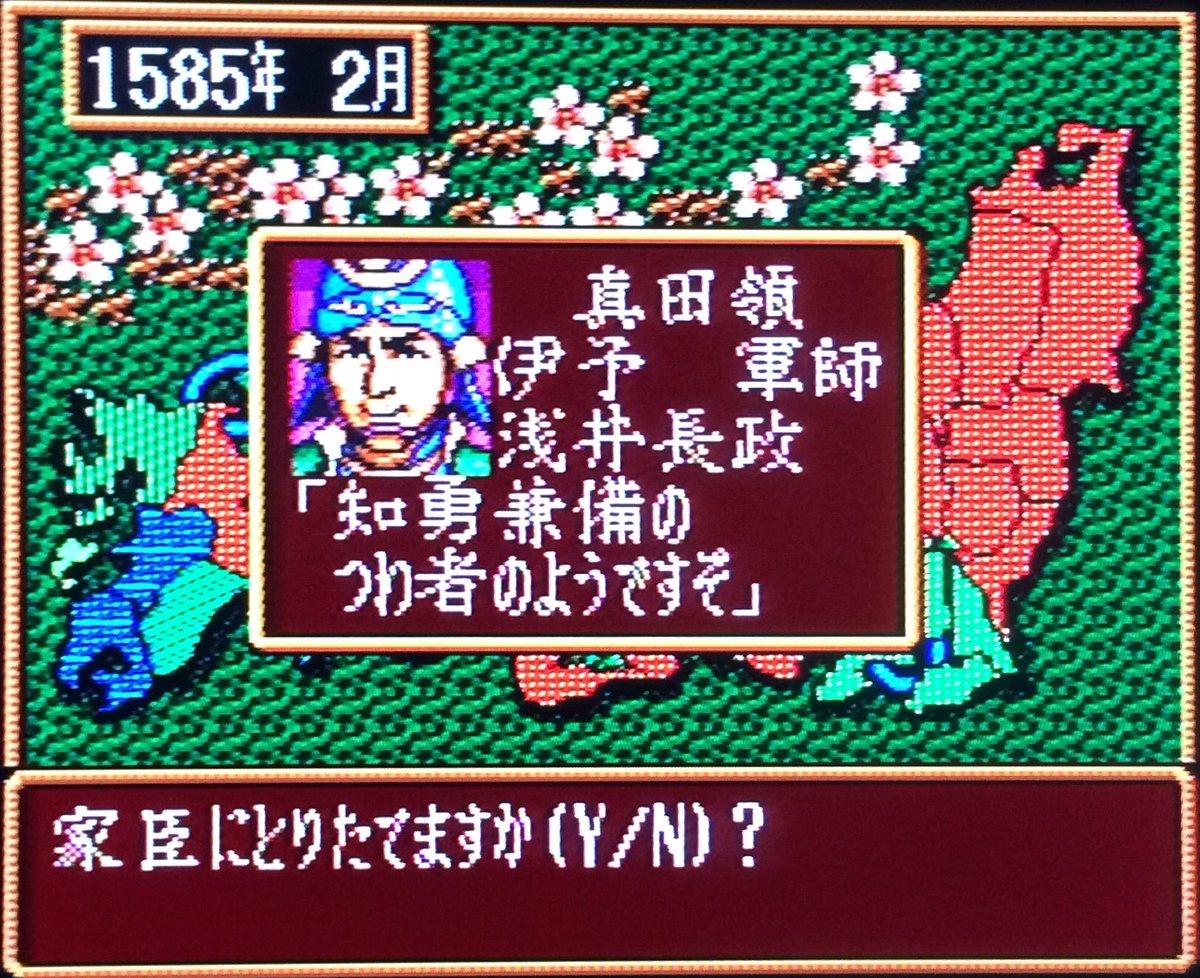 """くらげ on Twitter: """"1584年8月 ..."""