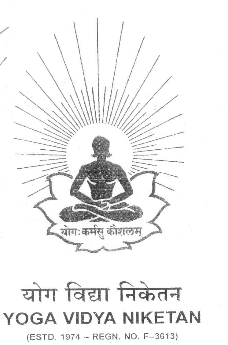 Yoga Vidya Niketan Yvn2016 Twitter