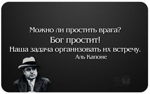 """""""Если кто-то говорит, что минские соглашения - это успех, то он не замечает убитых украинцев"""", - глава Минобороны Польши - Цензор.НЕТ 991"""