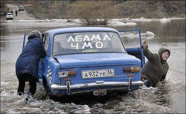 """Задержан бухгалтер """"газовой схемы Онищенко"""", - НАБУ - Цензор.НЕТ 360"""