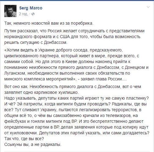 Пока на Донбассе российская армия, танки и не закрыта граница - никаких выборов там не будет, - постпред Президента Герасимов - Цензор.НЕТ 6576