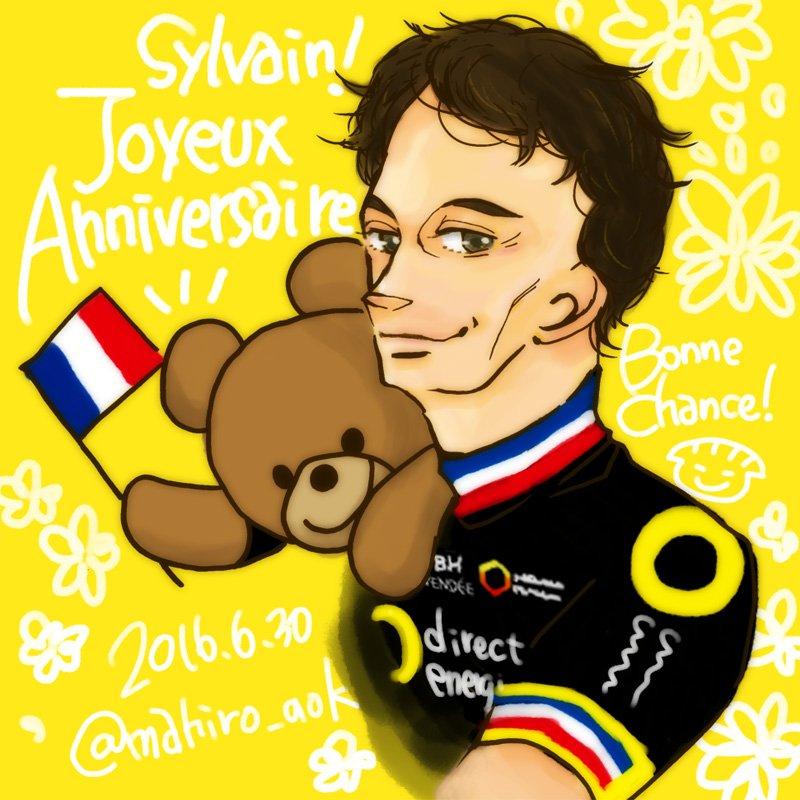 おめでとうございました!Repost. Joyeux Anniversaire @chava_sylvain!! ALLEZ @TeamDEN_fr!! #allezdirectenergie #現地時間では間に合っていた https://t.co/ZAgwF35qGz