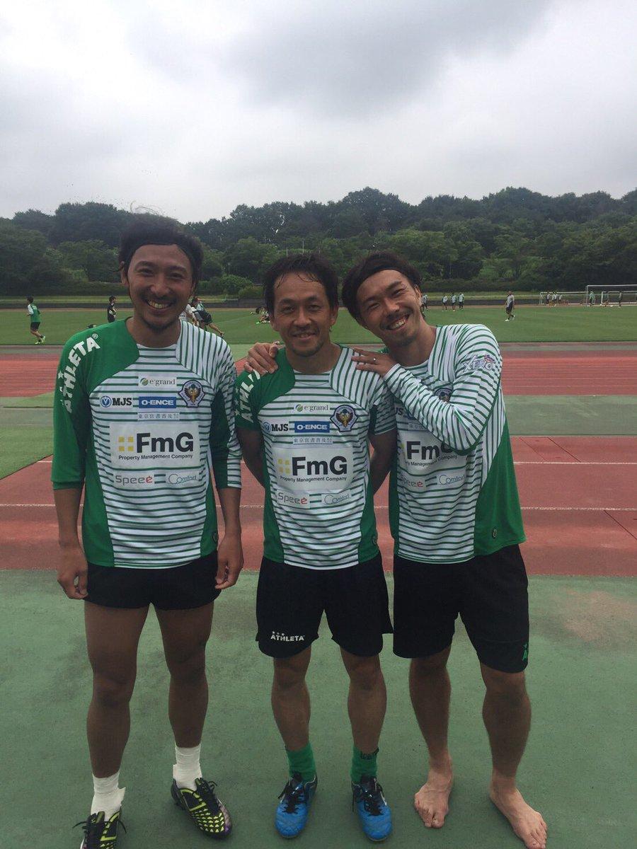 今日、ガンバ大阪から二川さんが来ました! 偉大な先輩で見習うとこが多い方です。 一緒にプレーして、ヴェルディを1つでも多く勝利をもたらしたいです。  えー撮影者はまたまた偉大な先輩、新井場徹さん♡  中後さんも偉大な先輩ですね。笑 https://t.co/mZDWBdbcxr
