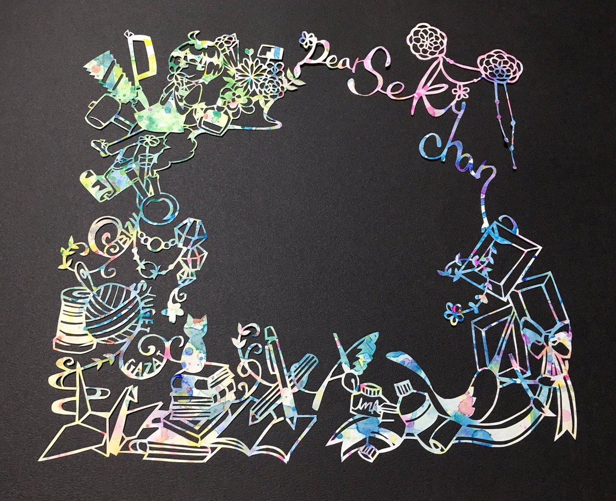 Uzivatel Ruce Na Twitteru 切り絵完成しました アルバムの表紙にしてプレゼントしました 3人のイラストを繋げたコラボ切り絵 私は左上担当 良いコラボ作品になりました 切り絵