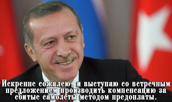 Россия и Турция обсудят компенсацию за сбитый Су-24, - помощник президента РФ Ушаков - Цензор.НЕТ 477