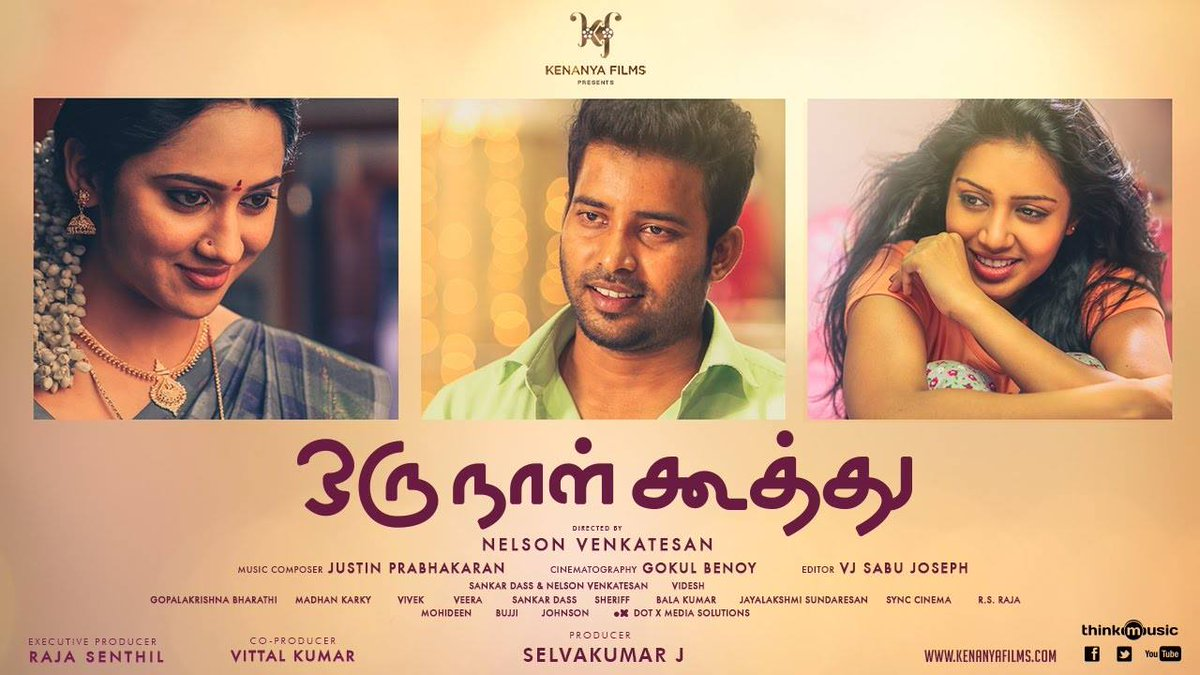 #Oru_Naal_Koothu Satellite Rights bagged by #Sun_TV