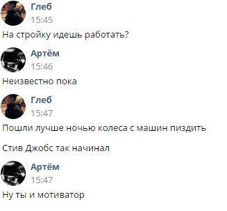 """Боевики на Донбассе используют детей в качестве солдат, информаторов или как """"живой щит"""", - отчет Госдепартамента США - Цензор.НЕТ 38"""