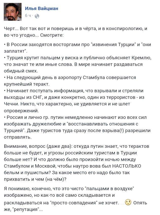 Пока на Донбассе российская армия, танки и не закрыта граница - никаких выборов там не будет, - постпред Президента Герасимов - Цензор.НЕТ 9300