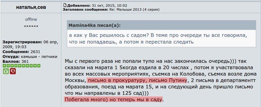 """""""Если кто-то говорит, что минские соглашения - это успех, то он не замечает убитых украинцев"""", - глава Минобороны Польши - Цензор.НЕТ 8692"""