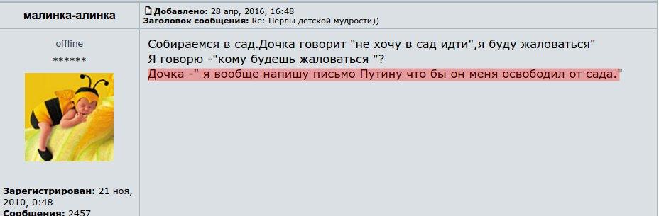 """""""Если кто-то говорит, что минские соглашения - это успех, то он не замечает убитых украинцев"""", - глава Минобороны Польши - Цензор.НЕТ 7481"""