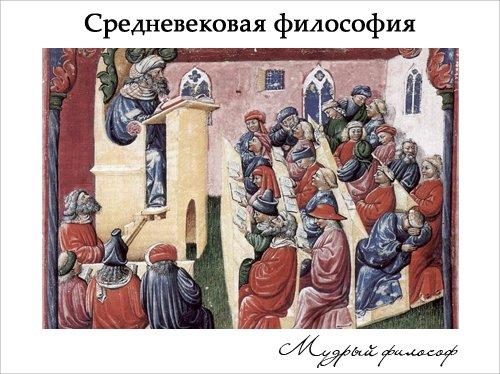 Общая характеристика уголовного кодекса украины