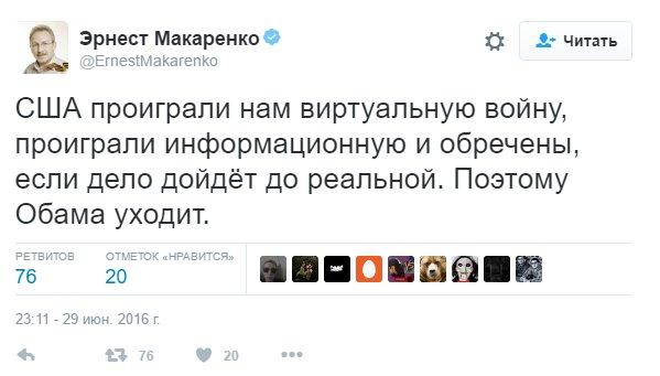 По пути в Варшаву Керри посетит Киев и Тбилиси, - Белый дом - Цензор.НЕТ 1783