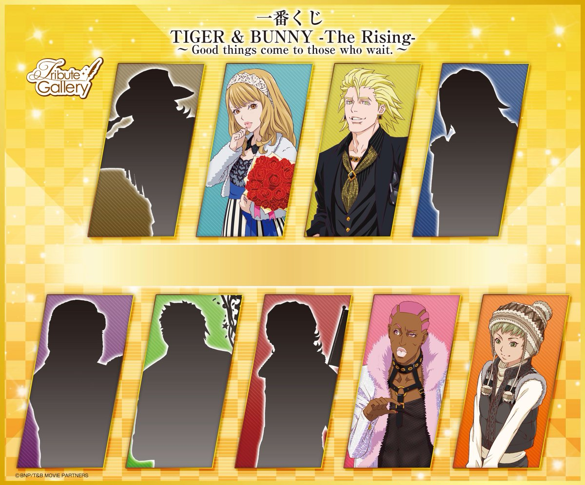 「一番くじ TIGER & BUNNY 」!ネイサン、カリーナ、パオリンの描きおろしイラストを公開!乙女☆クラブを要チェック!詳細は→ #tigerbunny #1bankuji