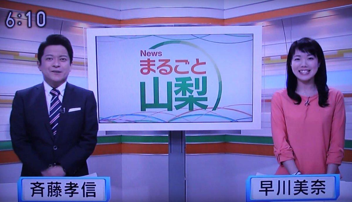 斉藤孝信 放送文化研究所