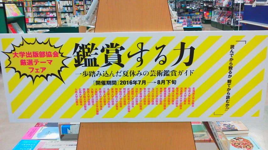 玉川大学出版部 (@Tamagawa_UP) ...