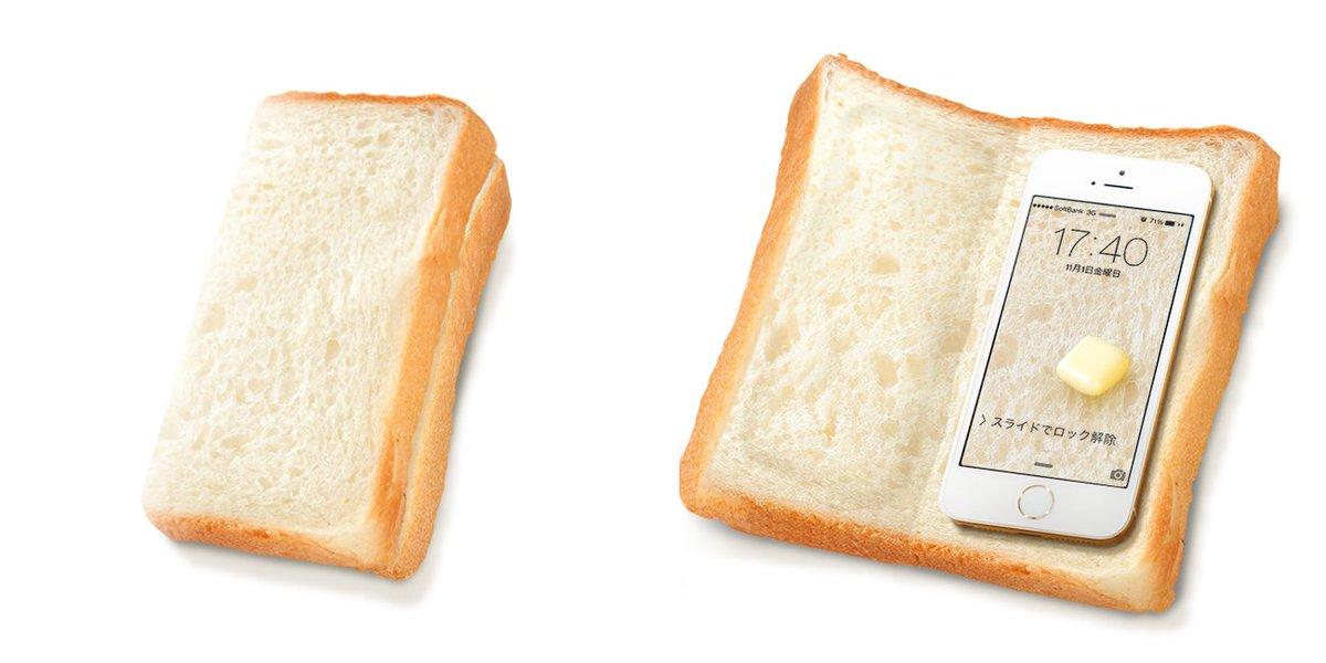 [iPhone 食パンケース]スマートフォンケースも最近は背面ケースではなく、手帳型が主流になった感があります。手から滑り落ちたりした時の安心感が違うとか。要するに折れて包み込めばいいんですよね。