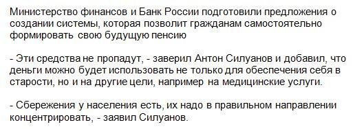Раскрытие коррупционных схем СЭС - это логическое завершение деятельности санслужбы в Украине, - замглавы Минздрава - Цензор.НЕТ 5065