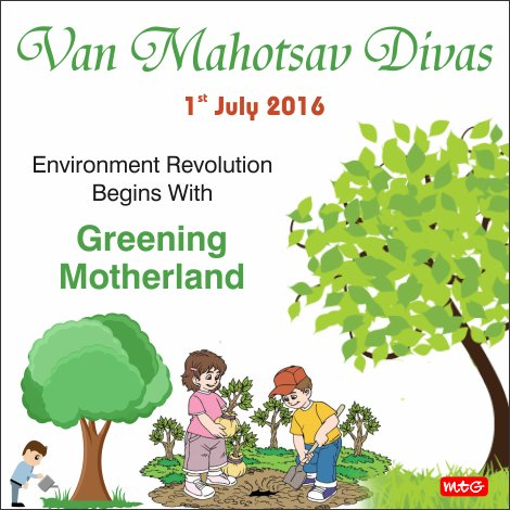 van mahotsav in hindi The 68th 'van mohatsab', the festival of tree will be celebrated throughout the state of assam from july 1 to july 7, 2017 the week-long programmes include a large number of sapling plantation along with massive awareness drive on aforestation and its impact on the society and sustainable ecological.