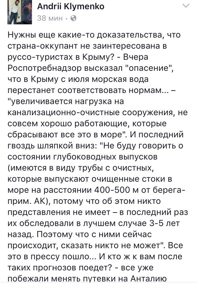 """""""Строители здесь живут. Строят дачу Путину"""", - детский лагерь """"Смена"""" возле Ялты оккупанты заселили рабочими и открыли на территории магазин с алкоголем - Цензор.НЕТ 2075"""