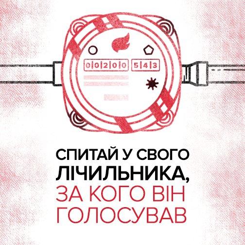 70 нардепов связаны с газодобывающей отраслью, - Коболев - Цензор.НЕТ 1009