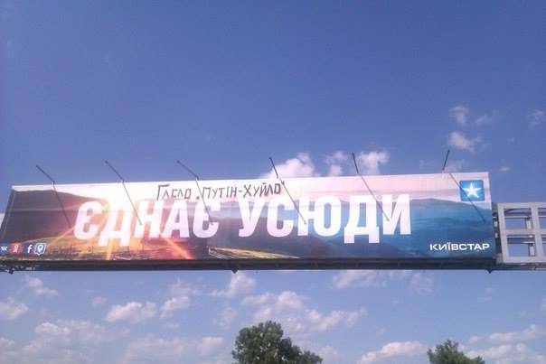 Россия испытывает на Донбассе современные артиллерийские боеприпасы, - ГУР Минобороны - Цензор.НЕТ 4103