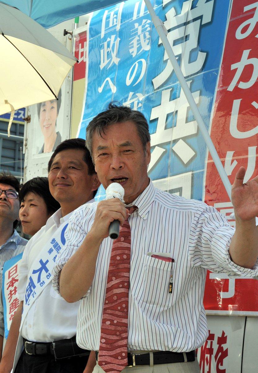 日本共産党高知県委員会 (@jcpko...