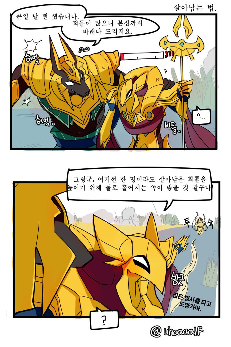 Easier Korea the legend porn