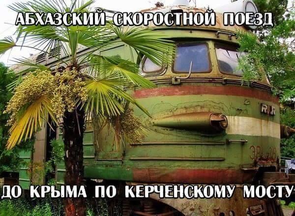 """Российским туристам предлагают """"совершить исторический экскурс"""" на недостроенный крымский мост - Цензор.НЕТ 8533"""