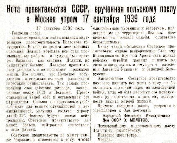 Статус украинского языка как единственного государственного будет наполняться реальным содержанием, - Порошенко - Цензор.НЕТ 899