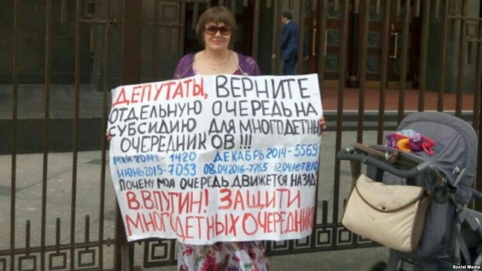 Префектура ЮАО города Москвы