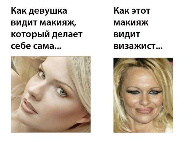 Поздравления с Пасхой  ostrovlubvicom