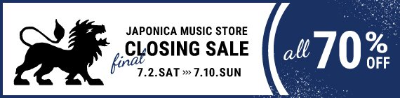 【閉店セール全品70%OFF / CLOSING SALE ALL 70%OFF : 7/2(SAT) ~ 7/10(SUN)】 https://t.co/lq4hiLt5m5 7/2より全品70%OFFとなります!お見逃し無く! https://t.co/p9AtAYoAI1