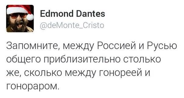 Во время разговоров с Путиным Порошенко называл конкретные фамилии, с акцентом на больных заложниках, - Ирина Геращенко - Цензор.НЕТ 4507