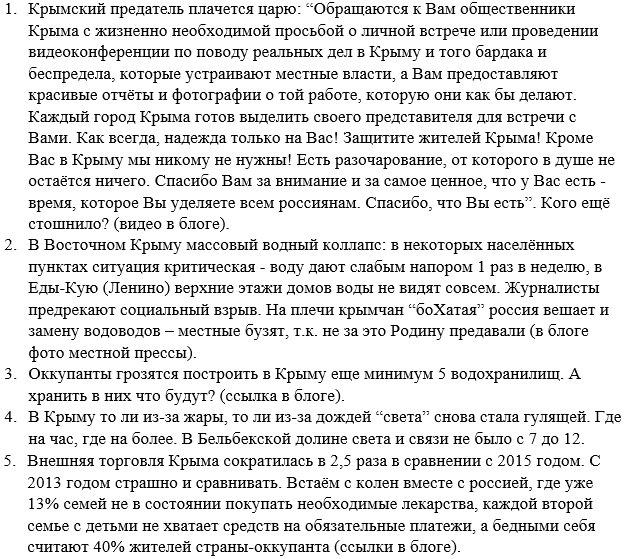 """В июне российское военное судно """"Ярослав Мудрый"""" дважды опасно маневрировало возле американских кораблей в Средиземном море, - Пентагон - Цензор.НЕТ 5126"""