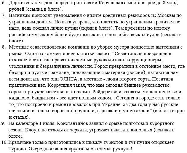 """В июне российское военное судно """"Ярослав Мудрый"""" дважды опасно маневрировало возле американских кораблей в Средиземном море, - Пентагон - Цензор.НЕТ 566"""