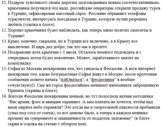 """В июне российское военное судно """"Ярослав Мудрый"""" дважды опасно маневрировало возле американских кораблей в Средиземном море, - Пентагон - Цензор.НЕТ 9171"""
