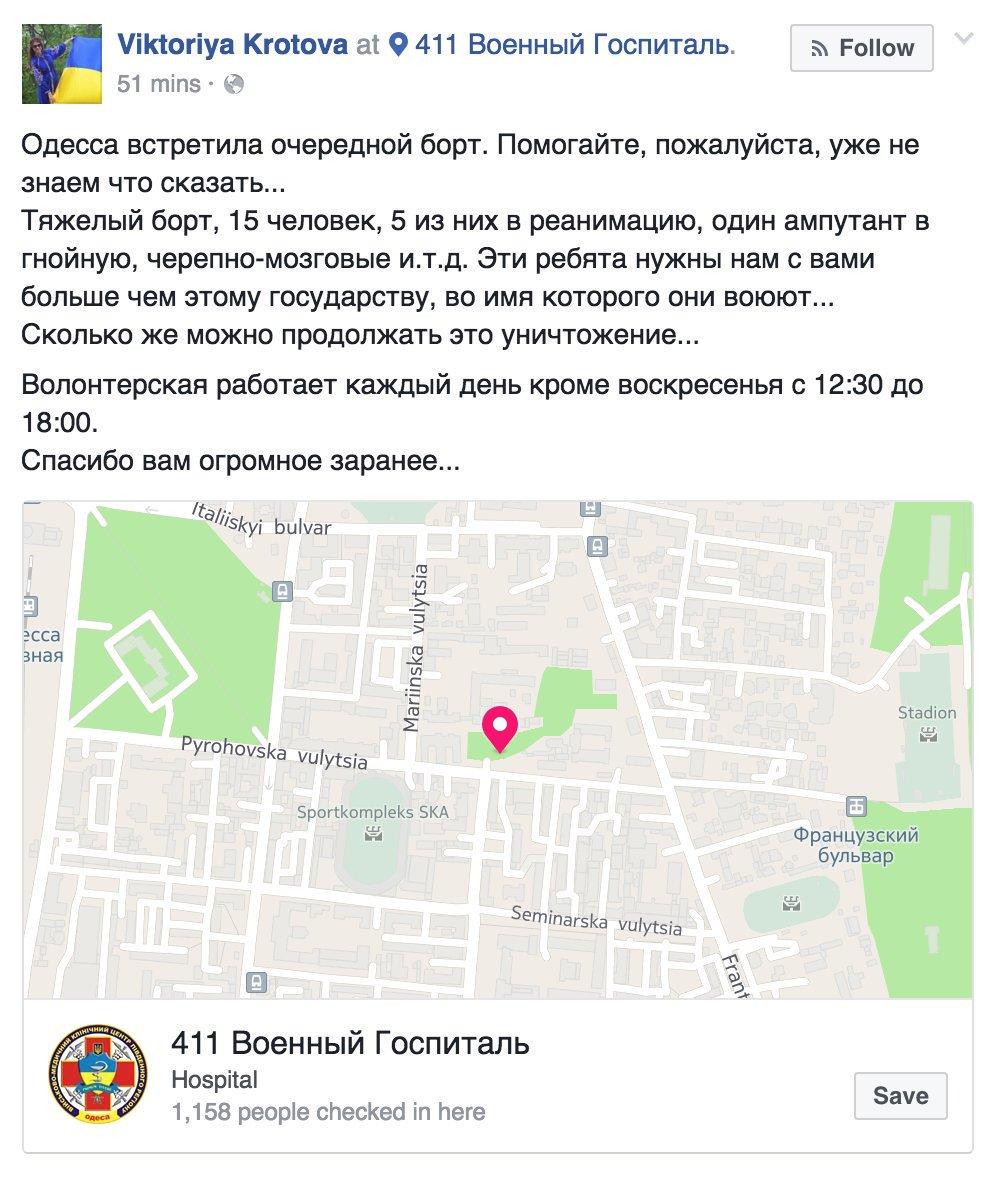 В Киеве представили программу мероприятий к 75-й годовщине трагедии Бабьего Яра - Цензор.НЕТ 1063