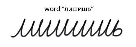 英語の筆記体が読めない方へ🇷🇺ロシア語の筆記体よりはマシ😇😇