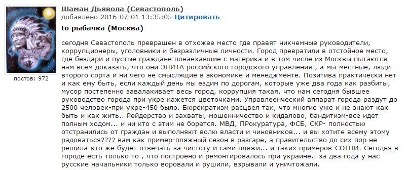 Президент Чехии Земан поддержал референдум о выходе страны из ЕС и НАТО - Цензор.НЕТ 1191